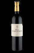Château Roque Le Mayne A.O.C. Castillon Côtes de Bordeaux 2015