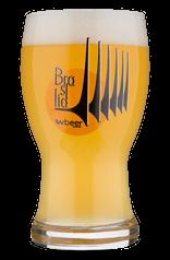 Copo Amsterdam Bier Hub 320 ml