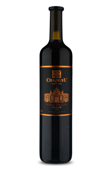 Changyu Reserve Noble Dragon Red 2016.