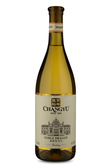 Changyu Reserve Noble Dragon Blanc 2017.