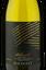 Kinast K Barrel Reserva Chardonnay 2018