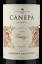 Canepa Famiglia Reserva Cabernet Sauvignon 2017